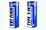 В сентябре 2017 года на рынок выведено два новых продукта: жидкость для вариаторов CVT и жидкость для автоматических трансмиссий ATF Type T-IV.